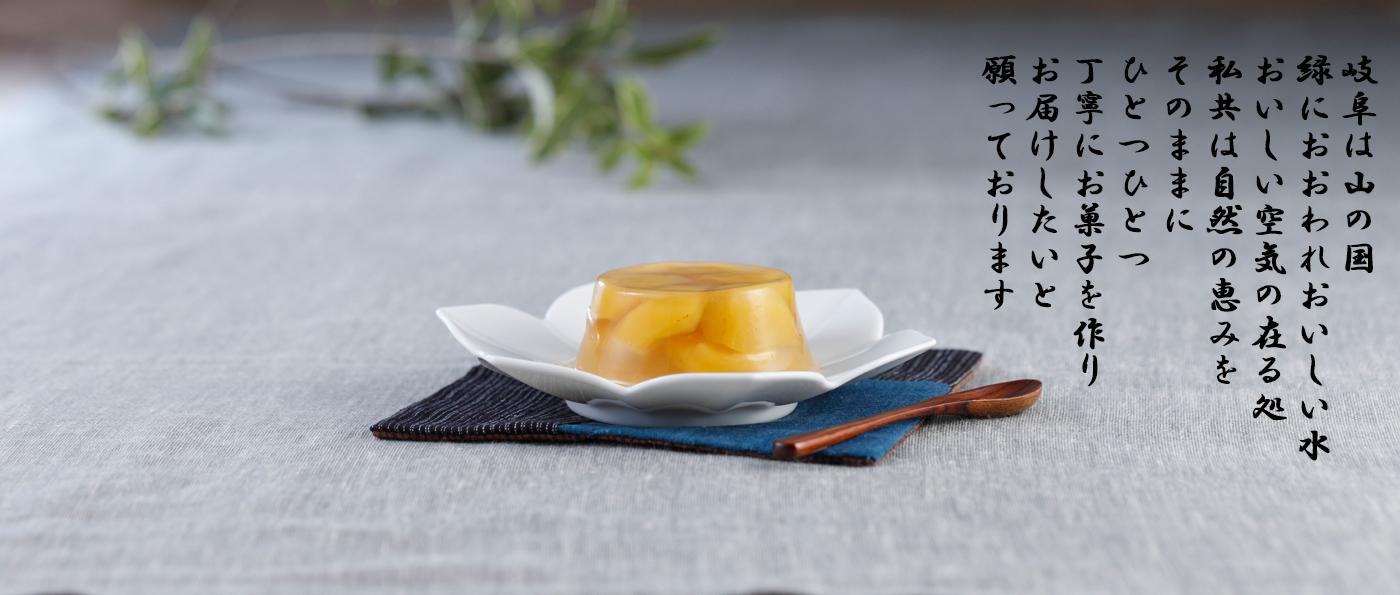 きんとん す 東京 栗 や 『松月堂』栗きんとん。東京でも味わえる!岐阜県中津川の銘菓は、冬季だけのお楽しみ。